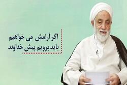 پخش روزانه برنامه «آرامش دلها» از شبکه قرآن