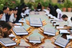 زمینهسازی برای پیشرفت سریعتر نوجوانان قرآنی با طرح سبیلالرشاد