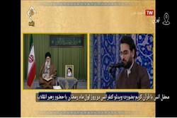 رہبر معظم انقلاب اسلامی کی موجودگی میں محفل انس با قرآن کا آغاز