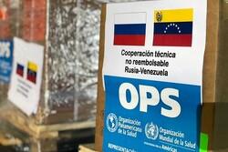 روسیه ۴۰ تن دارو به ونزوئلا ارسال میکند