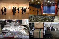 سایه شوم کرونا بر بخش هنر و فرهنگ قم/ بسته حمایتی برای هنرمندان
