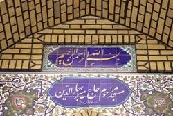 عملیات مرمت اضطراری مسجد تاریخی میربها آغاز می شود