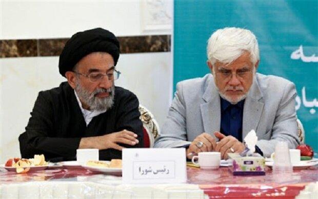 جلسات جداگانه موسوی لاری با اعضای شورا/ دلخوری عارف از فضای سیاسی ...