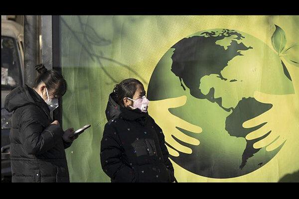 «شکاف اقتصادی» رکود اقتصاد جهان را بررسی میکند