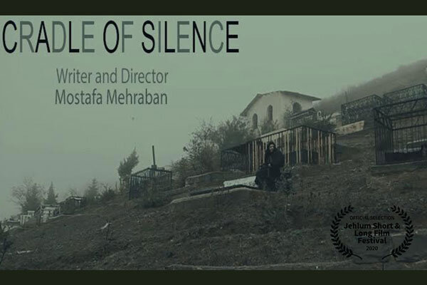 'Cradle of Silence' to go to Indian filmfest.