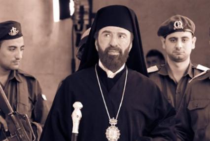 نگهبان قدس