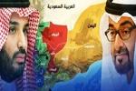 تحلیلی بر توافقنامه «ریاض ۲» درباره جنوب یمن/ منافع متعارض امارات و عربستان