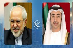 وزيرا خارجية ايران و الامارات يستعرضان هاتفياً الإهتمامات المشتركة