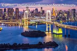 کنفرانس بینالمللی فلسفه اجتماعی برگزار میشود