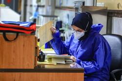 İran'da koronavirüse yakalanan 98 bin 808 kişi iyileşti