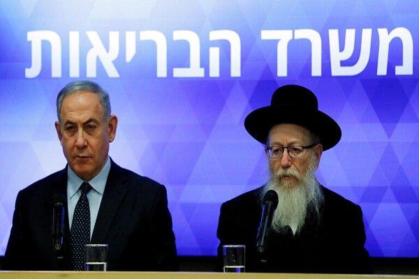 اسرائیل کے وزير صحت نے استعفی دیدیا