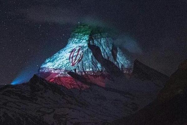 جبل في سويسرا يزيّن بالعلم الايراني
