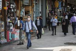 İran'da iyileşen hasta sayısı 3milyon 56 bin 160'a ulaştı