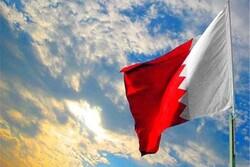 النظام البحريني يستخدم الرياضة لتبييض سجلّه الحقوقي