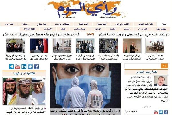الصفحة الاولى من أهم الصحف العربية الصادرة في الـ28 من نيسان/أبريل