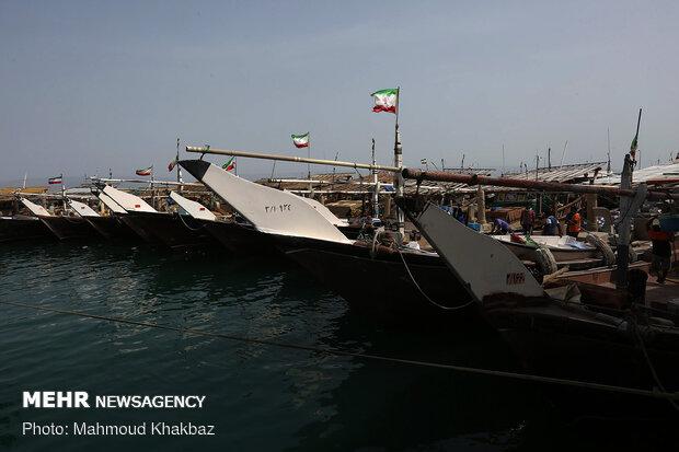 الخليج الفارسي