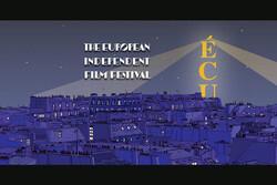 جایزه جشنواره فیلم های مستقل اروپا برای ۲ فیلمساز ایرانی