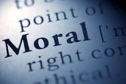 کنفرانس بینالمللی اخلاق برگزار میشود