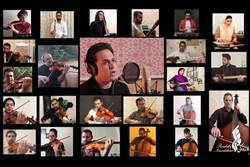 دومین اجرای خانگی ارکستر ملی ایران منتشر شد/ شنیدن «شور عاشقانه»