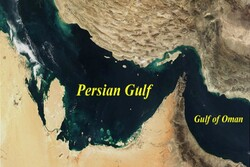 الخليج الفارسي؛ من التاريخ العريق الى العمق الأمني