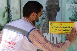 پلمب ۱۲۰ واحد به علت عدم رعایت پروتکل های بهداشتی در خراسان شمالی