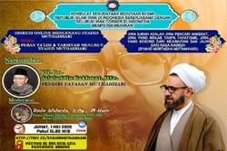نشست «تعلیم و تربیت در آراء شهید مطهری» در اندونزی برگزار میشود
