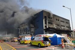 جنوبی کوریا میں زیر تعمیر عمارت میں  آگ  لگنے سے 38 افراد ہلاک