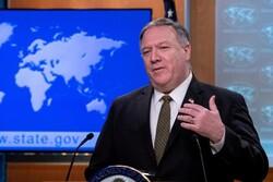 آمریکا صدور روادید برای برخی مقامات چین را محدود کرد