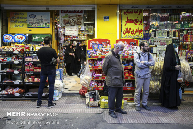 Tehran during Ramadan amid pandemic