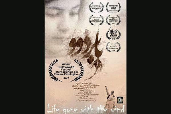 Iranian short film wins Jury award at Italian filmfest.