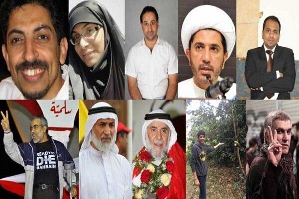 Bahreyn'deki siyasi mahkumlar için kampanya başlatıldı