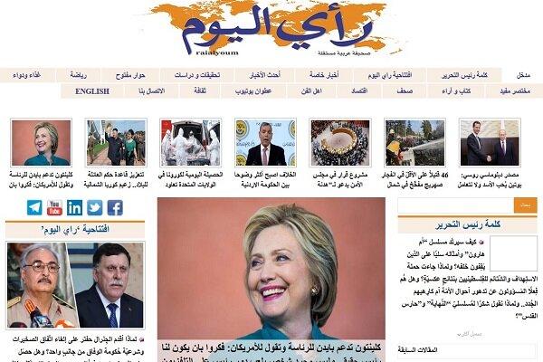 الصفحة الاولی من أهم الصحف العربیة الصادرة فی الـ29 من نیسان/أبریل