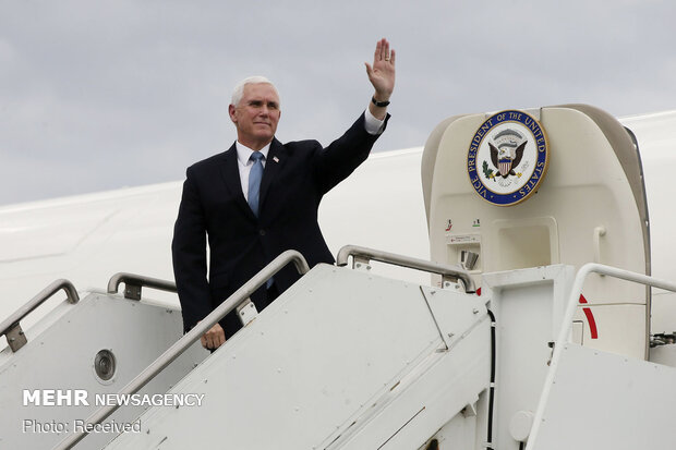 US VP to visit occupied lands before presidential transition