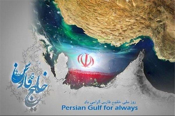 Persian Gulf, symbol of 'solidarity, pride of Iranians'