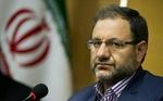 ایران کے نئے صدر کی حلف برداری کی تقریب میں 73 ممالک کے عہدیدار شرکت کریں گے