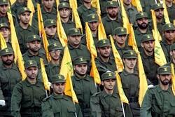 Filistin direniş grupları Almanya'nın Hizbullah kararını kınadı