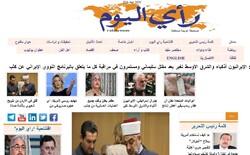 الصفحة الاولی من أهم الصحف العربیة الصادرة في الـ30 من نیسان/أبریل