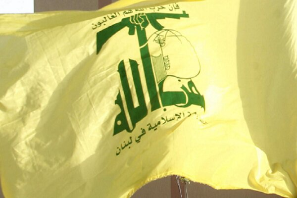 Hezbollah denounces Bahrain-Israeli tie normalization