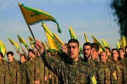 Lünban Hizbullah Hareketi'nden İran'a destek mesajı