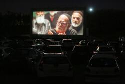 اولین شب «سینماماشین» چگونه گذشت؟/ تماشای خروج تراکتورها با ماشین!