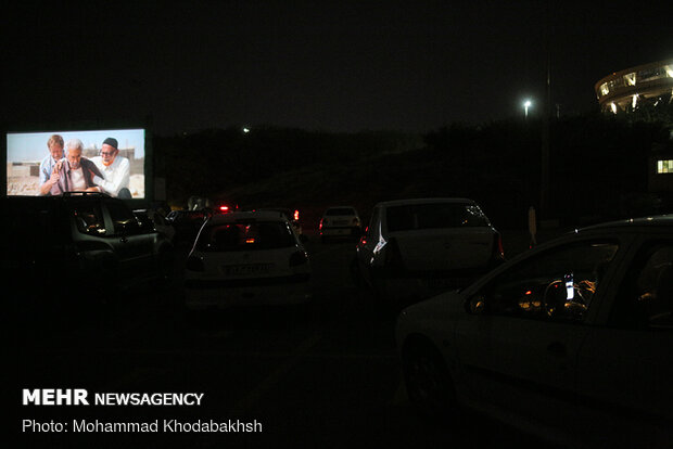Iran's first drive-in cinema screens 'Exodus'