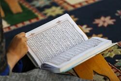 کرسی ترویجی «فرآیند بصیرت از منظر قرآن و روایات» برگزار شد