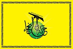 النجباء: إستهداف المرجعية الدينية في العراق هو إستهدافاً لقوة العراق