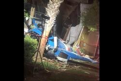 امریکہ میں دو طیارے فضاء میں ٹکرا نے سے 2 افراد ہلاک