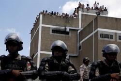 شورش زندانیان در غرب ونزوئلا/ بیش از ۱۰۰ تن کشته و زخمی شدند