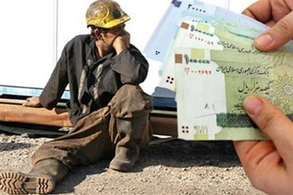 لغو مصوبه مزدی خواست کارگران است