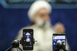 استفاده از ظرفیت فضای مجازی برای گسترش برنامهها قرانی در بوشهر