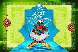 حضور بهترین داوران بینالمللی کشور در مسابقات قرآنی مشکات