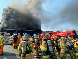 آتش سوزی در کره جنوبی ۳۸ کشته برجای گذاشت