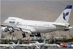 Iranian airline to resume Tehran-Istanbul flights on Monday